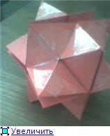 Руны и кубик Рубика 118cd36adbfet