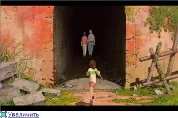 Унесенные призраками / Spirited Away / Sen to Chihiro no kamikakushi (2001 г. полнометражный) 7e014fc32d74t