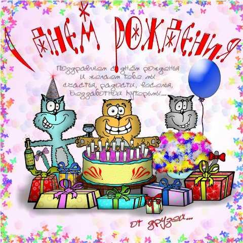 Поздравляем Nana с Днем Рождения! - Страница 3 01436e1b4349