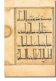 Арабские магические обычаи E3171cd6e978