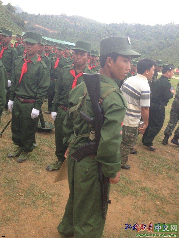 Myanmar Armed Forces 75a4f087283d