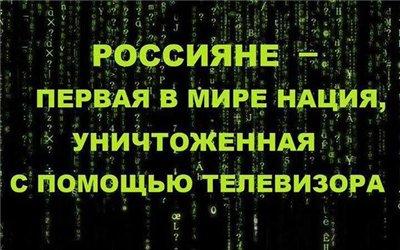 Украинский юмор и демотиваторы - Страница 2 91948200bb87