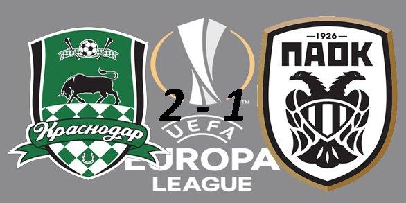 Лига Европы УЕФА 2015/2016 960492436d07