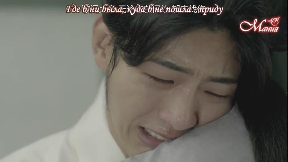 Лунные влюблённые - Алые сердца Корё / Moon Lovers: Scarlet Heart Ryeo - Страница 3 5b4876dd8345