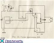 Радиоприемник БВ. C3dda30503e7t