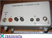 Генераторы сигналов. 586f6915cfact