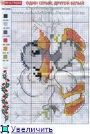 Схемы животных Ccc6709a4685t