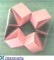 Руны и кубик Рубика 9f1de078dc22t