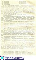 Административно-территориальное деление Черниговской губернии - области 993a3309cca1t
