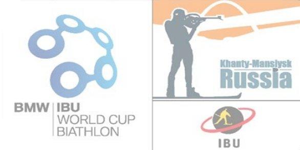 Кубок мира по биатлону 2015/2016 - Страница 4 4c56acc9199d