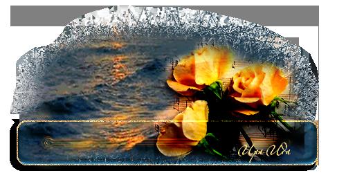 Любовь - Страница 2 Bb78370593ef