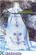 Идеи для  Нового года - Страница 2 339ceca92582t