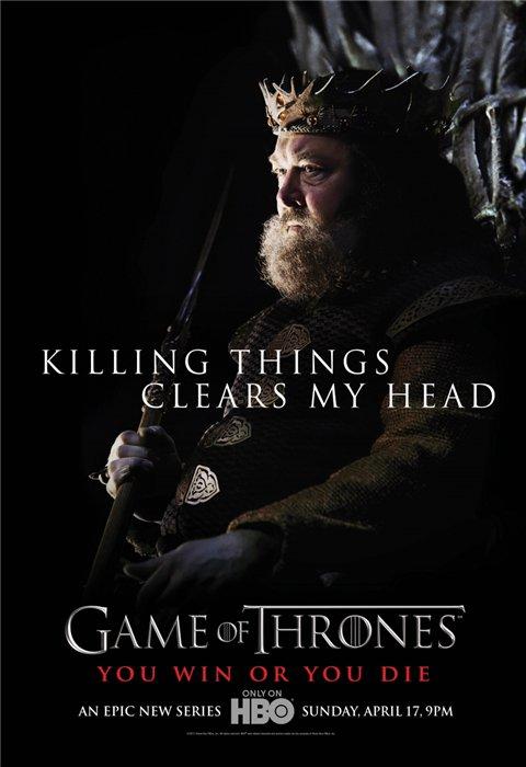 Игра Престолов \ Game of Thrones 66a7cce50e3e
