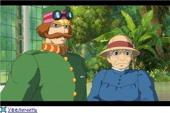 Ходячий замок / Движущийся замок Хаула / Howl's Moving Castle / Howl no Ugoku Shiro / ハウルの動く城 (2004 г. Полнометражный) E6ff3dead46et