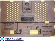 Радиоприемники серии Нева. D96ab1362ec3t
