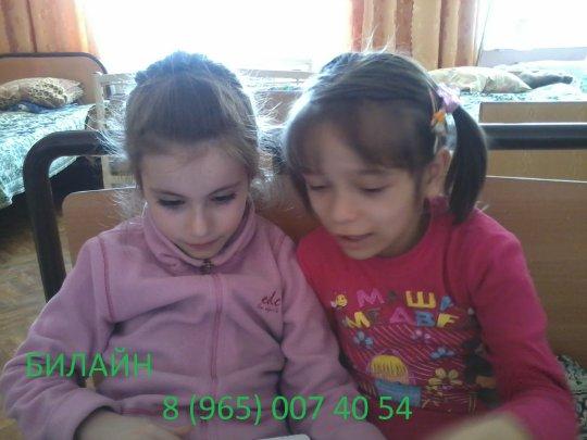 Каролина Фомичева, 7 лет, легкая форма ДЦП 614f67c1db89