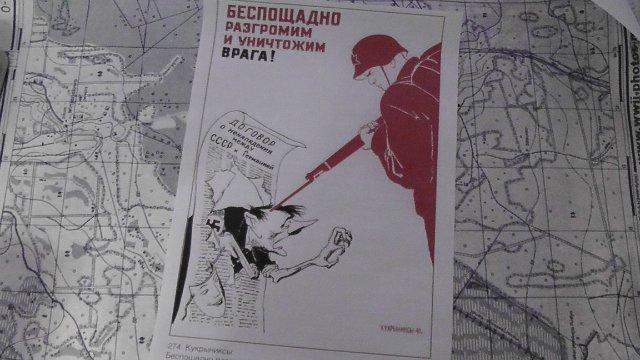 Плакаты ВОВ 930af662f167