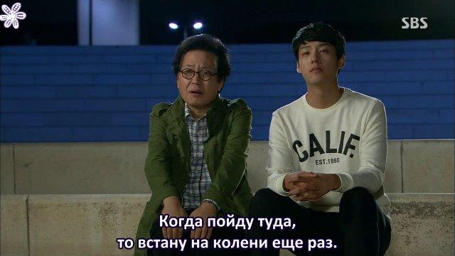 Сериалы корейские - 12 - Страница 10 D5886b8a071e