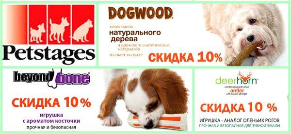 Интернет-магазин Red Dog- только качественные товары для собак! - Страница 3 87acd62cb75b