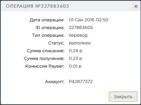 Заработок без вложений, халявный бонус каждый час на электронный кошелек - Страница 2 173583466cab
