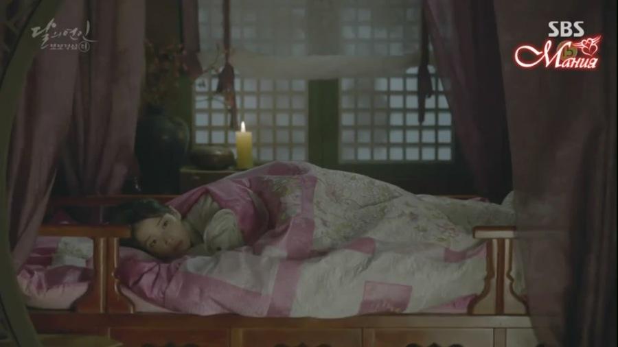 Лунные влюблённые - Алые сердца Корё / Moon Lovers: Scarlet Heart Ryeo 82a00a2dd79c