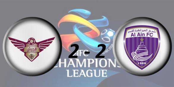 Лига чемпионов АФК 2016 - Страница 2 2bef76a082f8