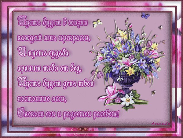 НАДЕЖДА, с Днем Рождения!!!!! 72df9b40b4fc
