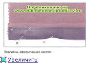 Пособие по шитью - Страница 2 8501052bd66ct