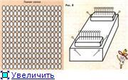 Техника плетения B8f9d1abff19t