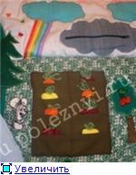 Развивалки для детей 461d1a553d18t