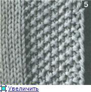 Планки, застежки, карманы и  горловины E55188147c64t