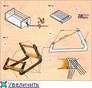 Техника плетения 4dd760b5c2cft