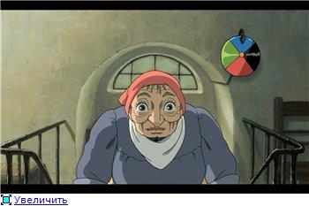 Ходячий замок / Движущийся замок Хаула / Howl's Moving Castle / Howl no Ugoku Shiro / ハウルの動く城 (2004 г. Полнометражный) 9b18ca8fb52dt