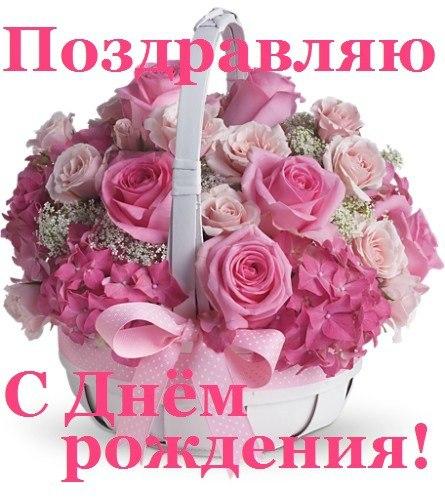 С Днём Рождения, ЛУКРЕЦИЯ! 7e437baa1c96