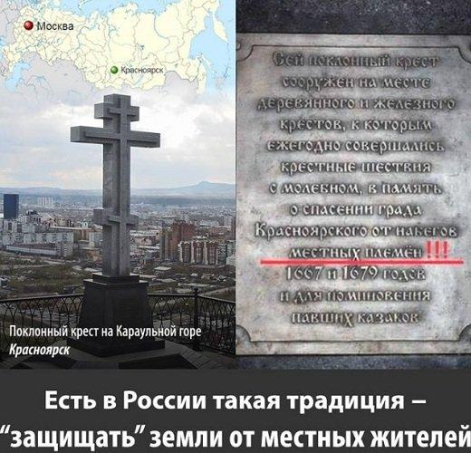 Украинский юмор и демотиваторы B253ab3c9a3b