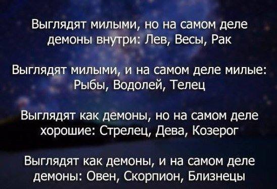 Гороскопы с юмором ) 7e92f0ad5016