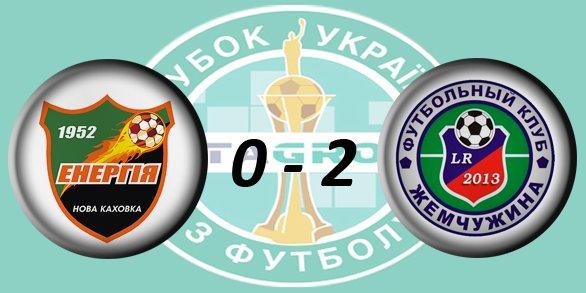 Чемпионат Украины по футболу 2016/2017 2a2a10eb1b1a