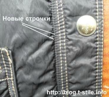 Как заменить молнию на куртке, не распарывая отделочных строчек! 9c61180015bf