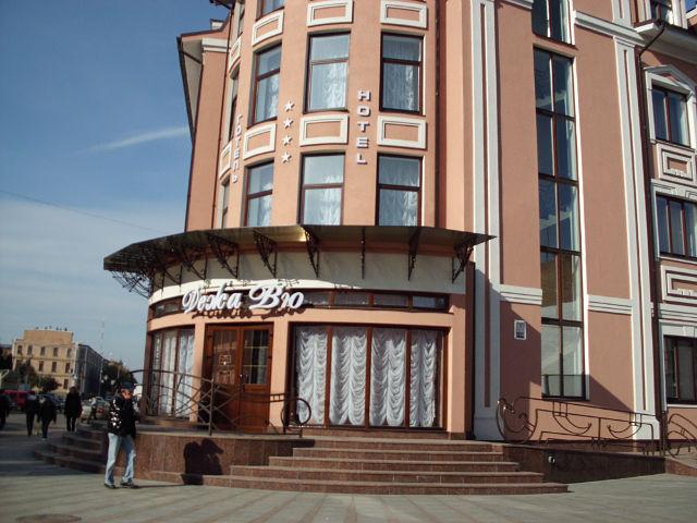 Гостиницы Бердичева 403309b35c8c