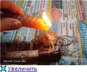 Древний свиток с печатью из воска 24392623789at