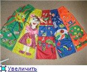 Развивалки для детей 97a02bbe19ect