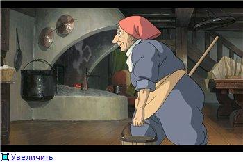 Ходячий замок / Движущийся замок Хаула / Howl's Moving Castle / Howl no Ugoku Shiro / ハウルの動く城 (2004 г. Полнометражный) C3545a38baaet