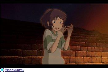 Унесенные призраками / Spirited Away / Sen to Chihiro no kamikakushi (2001 г. полнометражный) 594a389bd876t