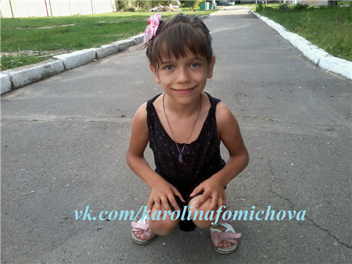 Каролина Фомичева, 7 лет, легкая форма ДЦП 2b4267fa74b3