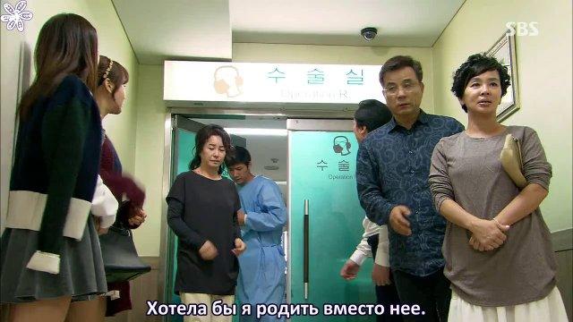 Сериалы корейские - 12 - Страница 10 F3a6ff9d5085
