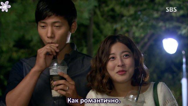 Сериалы корейские - 12 - Страница 10 E0681cc31aee