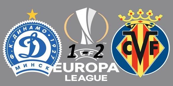 Лига Европы УЕФА 2015/2016 0f1612c0a1e9