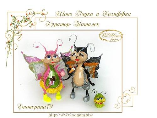Наградки Екатерины79 E596195efe51t