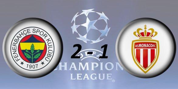Лига чемпионов УЕФА 2016/2017 1c7ea9ff2bbd