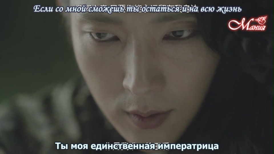 Лунные влюблённые - Алые сердца Корё / Moon Lovers: Scarlet Heart Ryeo - Страница 3 03ae0926f032